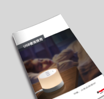 USB夜光快充产品折页
