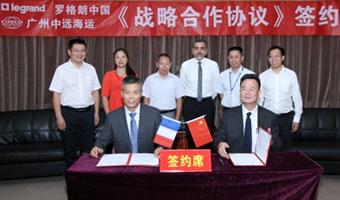 罗格朗与广州中远海运健康公司签署战略合作协议