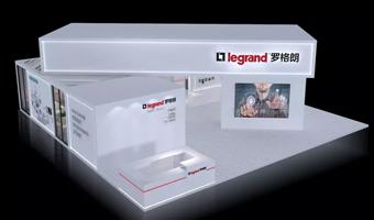 罗格朗亮相第十六届深圳安博会