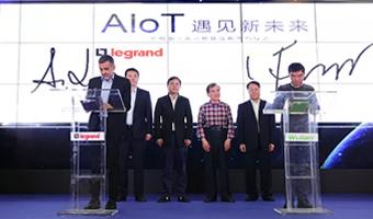 遇见新未来-罗格朗&南京物联战略合作正式启动