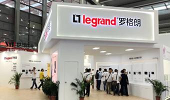 罗格朗精彩亮相2017深圳安博会