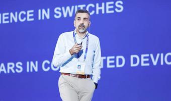 罗格朗参加2018世界人工智能大会