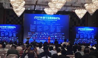 罗格朗获邀参加粤港澳金融专委会论坛,专业数据中心获金融IT行业青睐