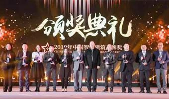 """2019罗格朗又获""""综合布线""""""""楼宇对讲""""""""智能家居""""十大品牌多项荣誉!"""