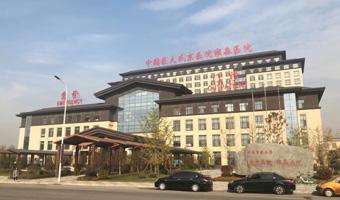 罗格朗综合布线案例:中国医科大学附属盛京医院沈阳雍森医院