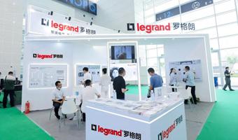 绿色建筑 共创美好生活丨罗格朗参展中国建筑科学大会