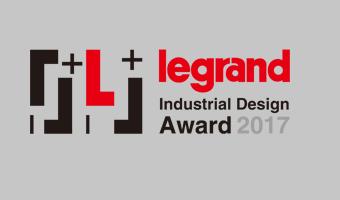 罗格朗工业设计大赛2017