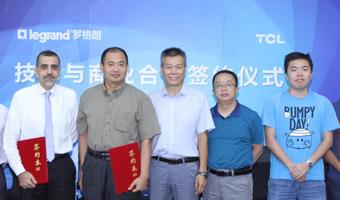 TCL与罗格朗达成智慧家居战略合作