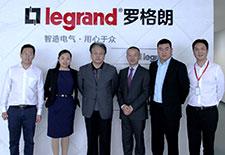 中社基金会赵蓬奇理事长莅临罗格朗洽谈合作