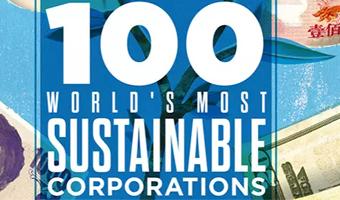 2017年罗格朗再入选全球可持续发展百强