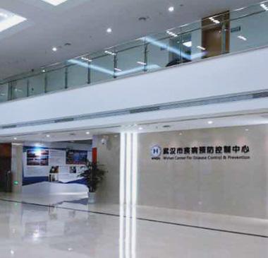 武汉市疾控中心实验楼及综合楼