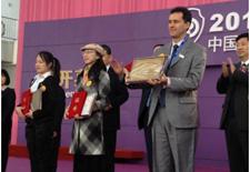 """视得安罗格朗荣获2012""""优秀创新产品""""""""平安城市建设优秀安防产品""""双料奖"""