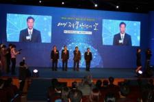 """罗格朗韩国公司在""""产品安全颁奖礼日""""获嘉奖"""