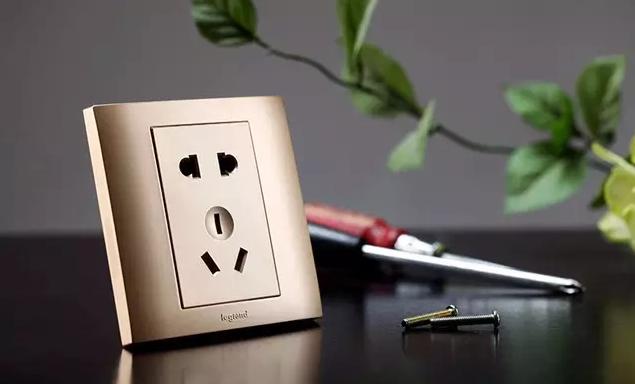 关于开关插座的常见问题