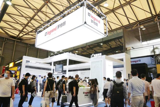 Legrand participates in the 2020 Shanghai International Intelligent Building Exhibition